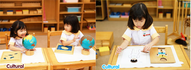 Cherry Montessori School Cultural