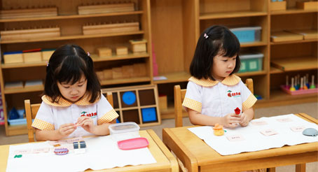 Cherry Montessori School Language