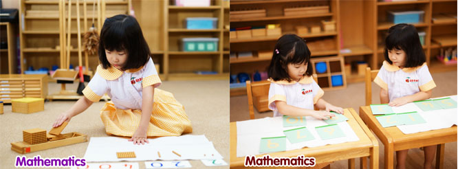 Cherry Montessori School Mathematics