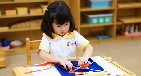 Cherry Montessori School Practical Life