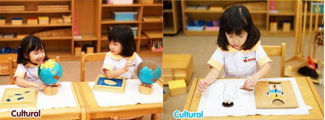 Cherry Montessori School Cultural